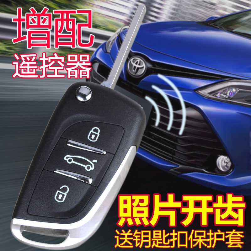 Corolla Vios to achieve the magic to enjoy the Corolla Camry Highlander RAV4 Toyota car key remote control modification
