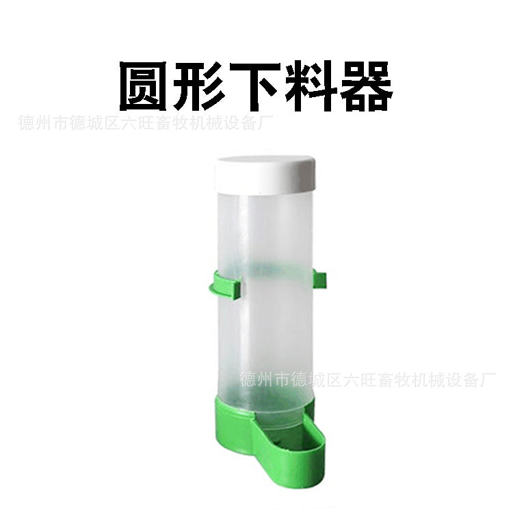 Factory direct thickening export feeders pigeons parrot automatic drinking fountain cage bird drinking fountain