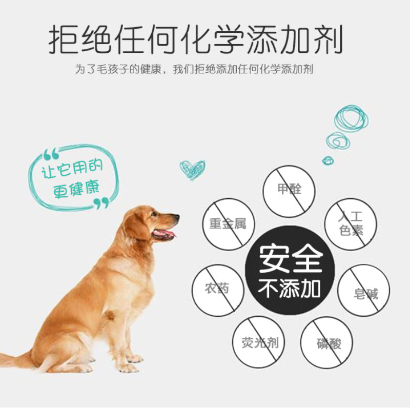 Factory direct hair angel pet supplies anti-dog urine cat scratch dog bite pet restricted area spray wholesale can be found