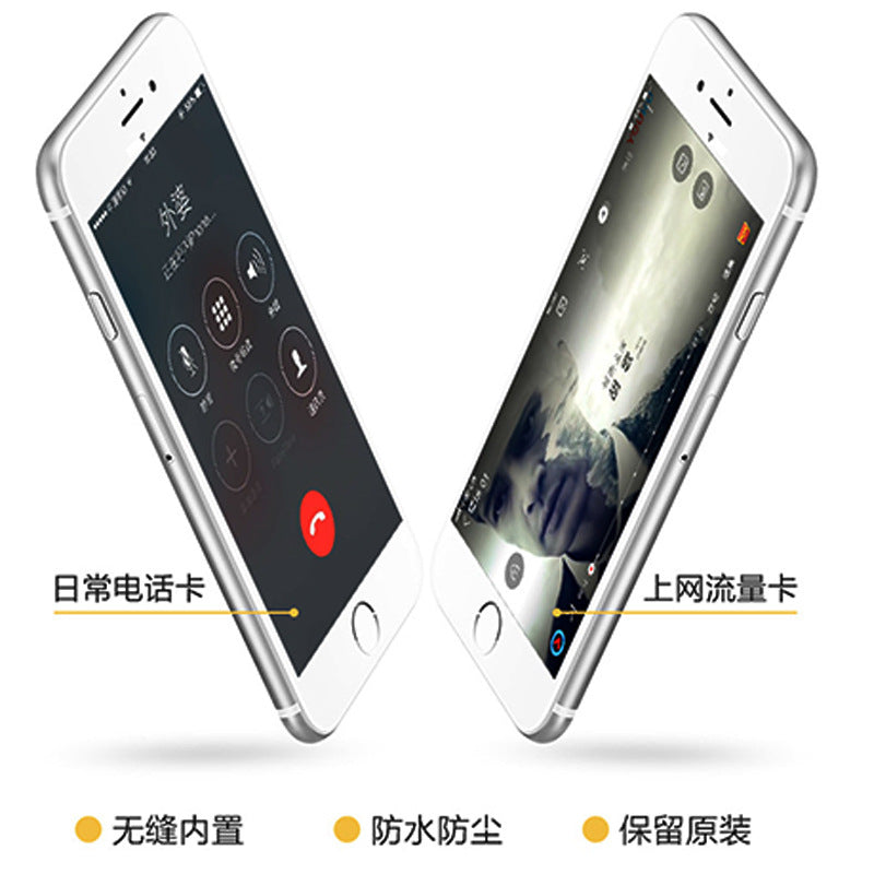 Applicable Apple iphone dual card dual standby artifact card slot vice mobile phone flow electric signal single card to double cartoon