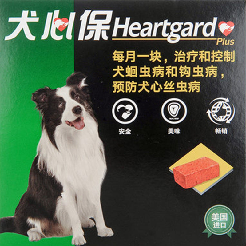 Canine heart protection deworming dog body deworming insects tablets universal side animal husbandry Husky pet locust medium dog