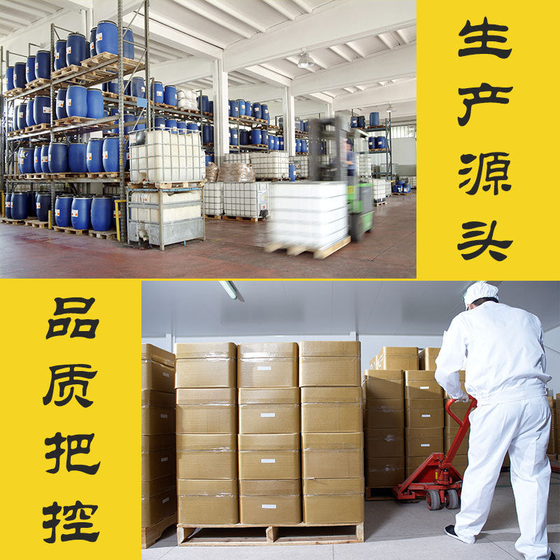 Engine anti-wear repair agent, automobile deepening maintenance product manufacturer, lubrication system protection agent, OEM