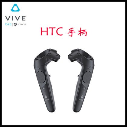 HTC Vive original control handle htcvive wireless controller