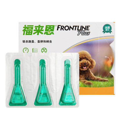 Fulai En cat in vitro deworming drops in addition to jumping scorpion to mites young cats with insecticidal drugs