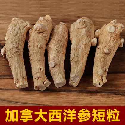 Canada imported American ginseng short grain genuine soft branch ginseng ginseng ginseng section can be sliced powder production origin