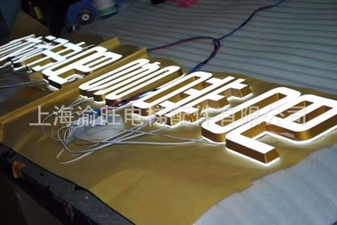 Advertising display product processing