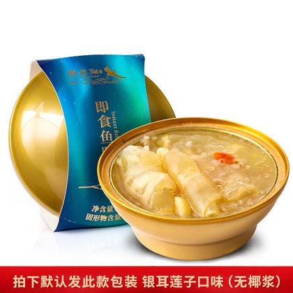 Leisure full bowl of bottled ready-to-eat fish glue OEM OEM processing of flower gum bird nest should be the same paragraph custom