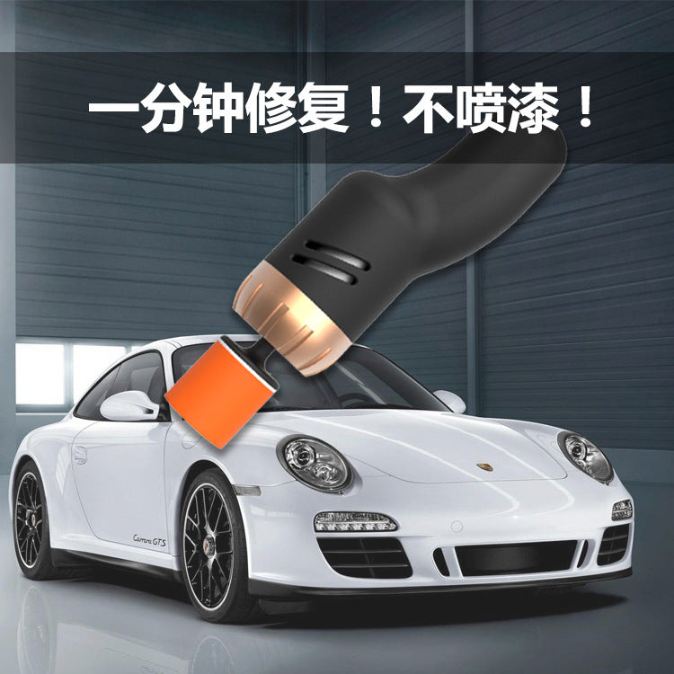 Car scratch repair artifact car light layer car paint scratch removal car paint depth scratch repair polishing
