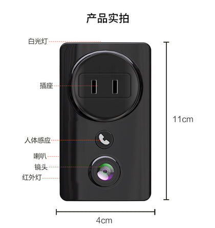 KELISHI panoramic remote VR socket WIFI wireless surveillance camera housekeeping one-touch call factory direct