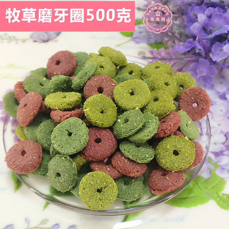 2 kg shipping Jiangsu, Zhejiang and Shanghai Lushan assorted molars grass circle 500g rabbit Chinchilla Netherlands pig love