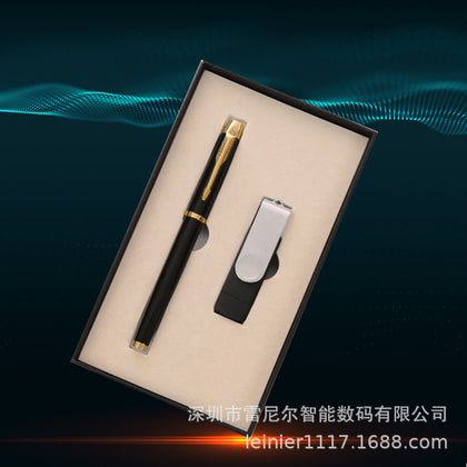 Chinese style gift U disk set 8G16G Ruyi U disk metal signature pen pen two-piece custom logo