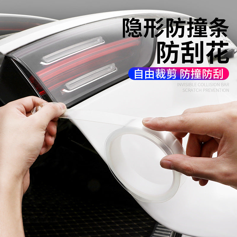 Door anti-collision strip invisible transparent universal body film glue protection to open the door side anti-scratch door anti-tread