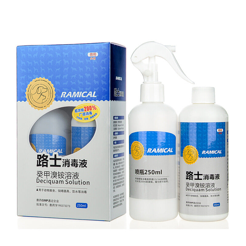 Remy high pet disinfectant Lu Shi pet disinfectant water 250ml pet environment disinfectant can be purchased