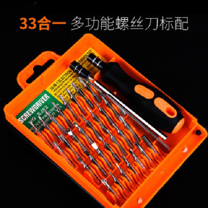 Screwdriver Combination Set Household Disassembly Word Cross Multifunctional Screwdriver Apple Mobile Plum Repair Tool