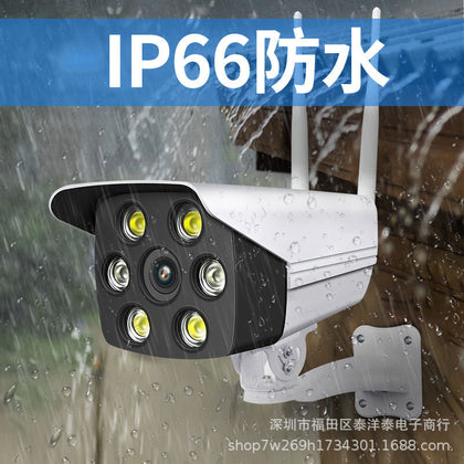 Wireless network monitor WIFI with mobile phone remote camera outdoor waterproof