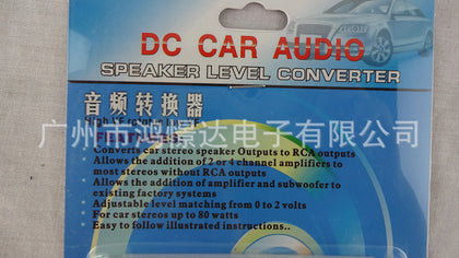 Car audio speaker accessories MF-H201 audio converter high turn low car modification