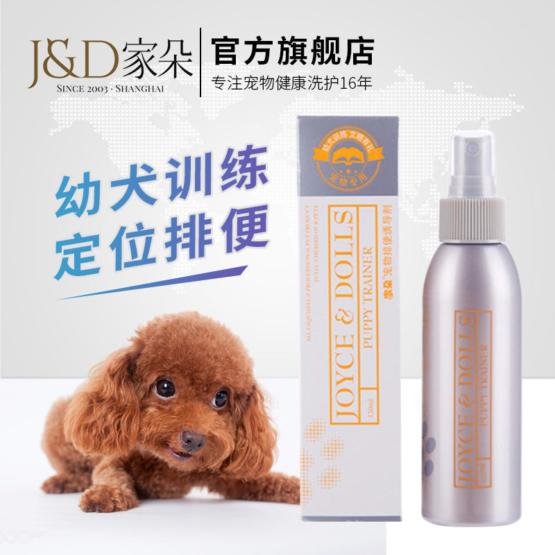 Home flower pet defecation inducing agent 120ml dog urine positioning defecation training toilet pet supplies lure agent