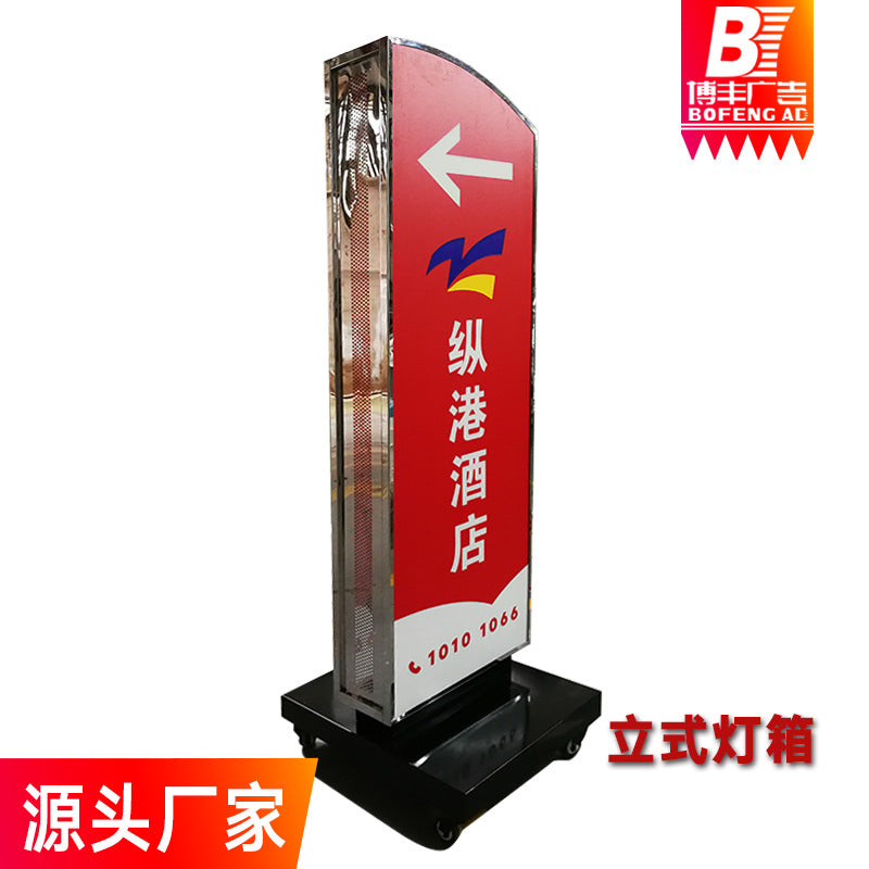 Outdoor creative universal wheel stainless steel vertical light box Removable four-sided luminous floor LED advertising light box