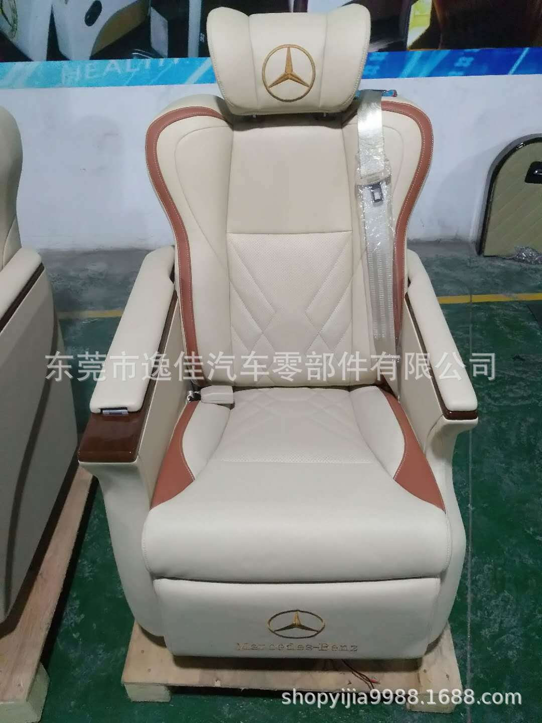 Business car power seat air seat car seat smart seat outdoor seat dining chair