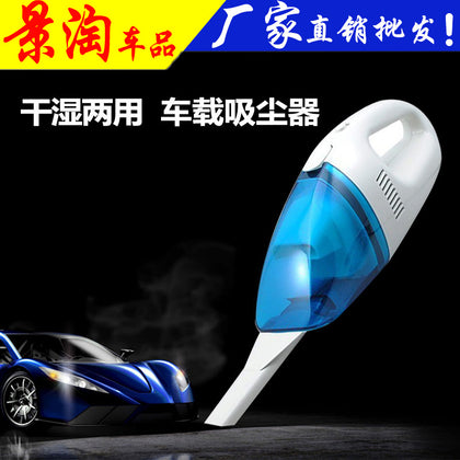 Car Vacuum Cleaner Small White Blue Mini Vacuum Cleaner Car Multifunctional Vacuum Cleaner Car Vacuum Cleaner
