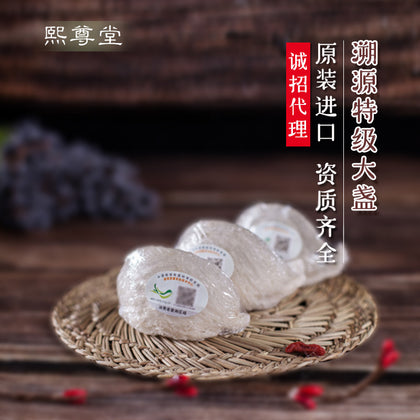 Factory direct wholesale Indonesian authentic bird's nest foot pregnant women trace source bird's nest gold wire trace source special grade Yan Yan