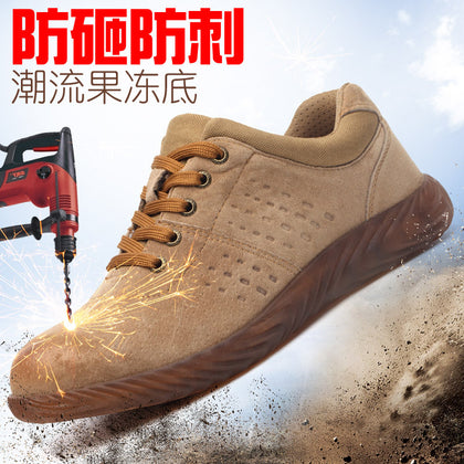 Soft bottom labor insurance shoes men's autumn and winter breathable lightweight wear-resistant steel head shoes anti-smashing anti-piercing shoes casual work protective shoes