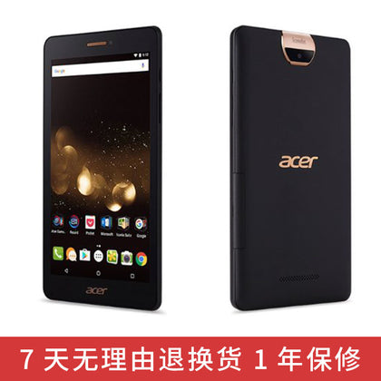 Acer A1-734 Tablet PC 7-inch HD IPS screen mini smart big screen Android 4G business office