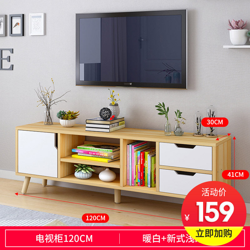 Nordic TV cabinet simple TV modern coffee table solid wood legs light luxury combination assembled small apartment artificial board floor