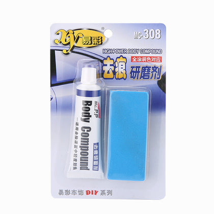 Yi Cai to trace abrasives automotive paint scratch repair agent car scratch repair wax car polishing wax