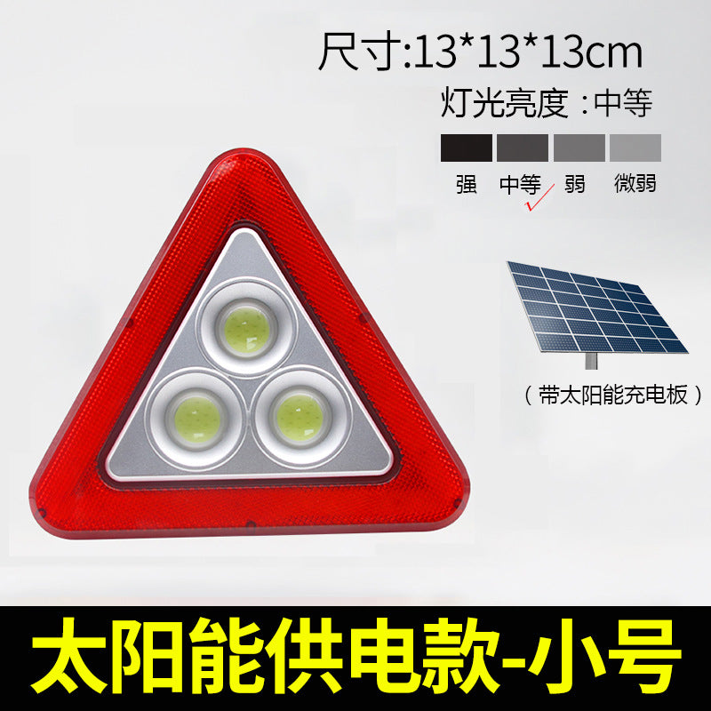Multi-function car with LED lights emergency triangle warning sign Warning frame COB glare flood light floodlights