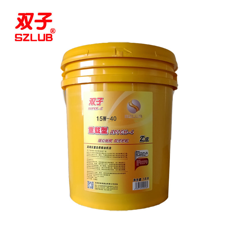 Twin diesel engine oil CH-4 15W40 20W50 automobile engine oil truck heavy duty engine oil 18L