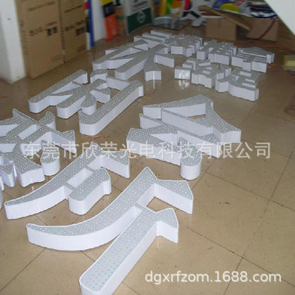 Production of LED luminous characters LED perforated words Red light outdoor LED roof billboard