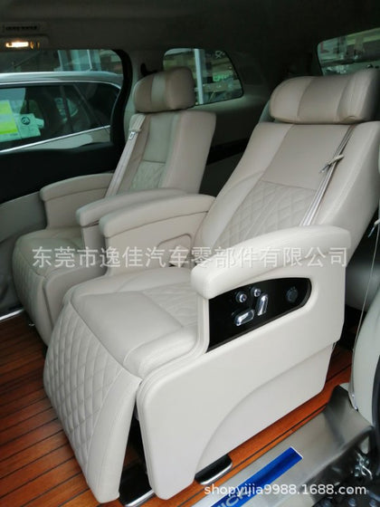 Buick GL8 dedicated business aviation seat car seat smart seat outdoor seat cruise seat
