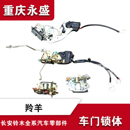 Suitable for adapting antelope 7130 new antelope 7135 door lock central control lock body electric lock door and window lock machine
