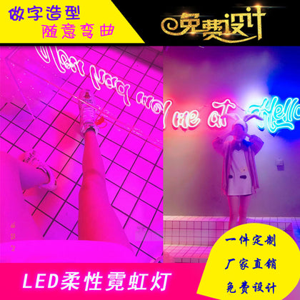 Guangzhou Panyu neon light creative signs custom logo logo decorative hose neon shape foreign trade custom