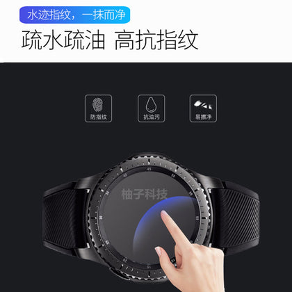 Applicable to Samsung Galaxy Watch HD tempered glass film Samsung Watch 42 46mm watch film
