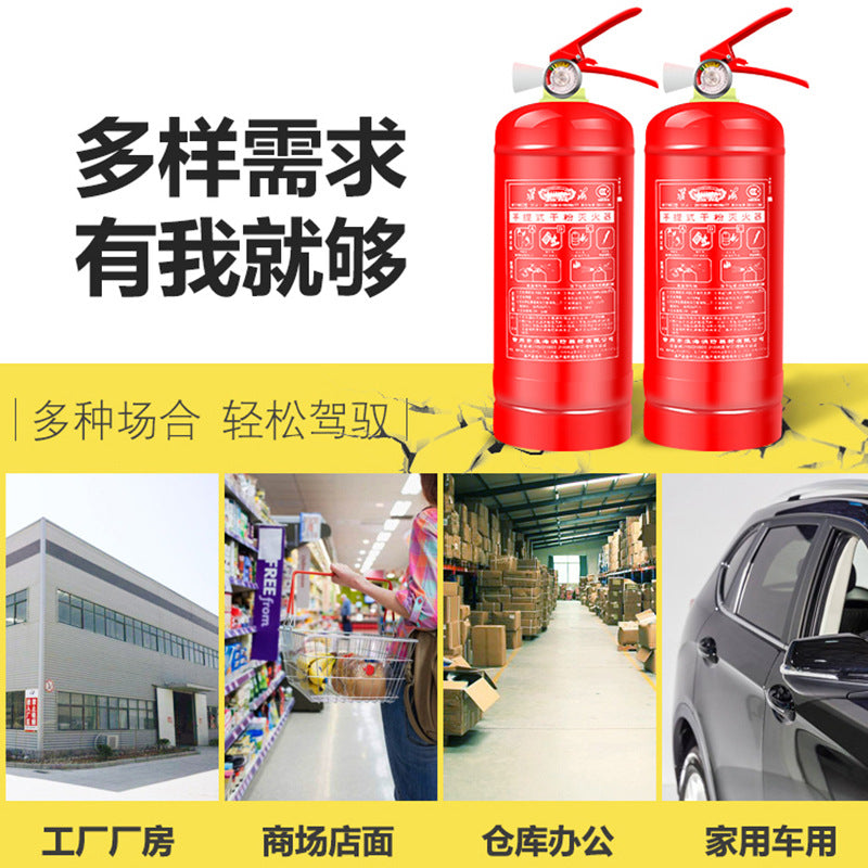Car Fire Extinguisher 4kg Dry Powder Fire Extinguisher Dual-use Portable Dry Powder Fire Extinguisher Fire Fighting Tools