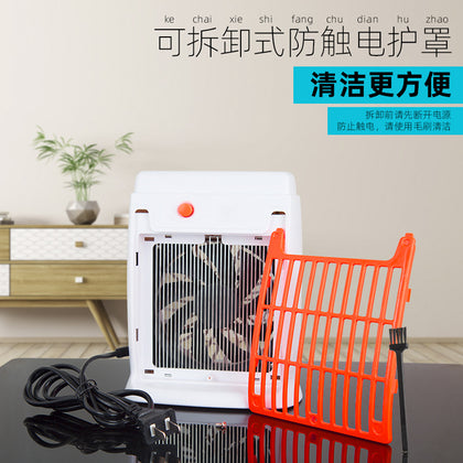New electric shock type mosquito killer led radiation-free fan suction type high efficiency mosquito killer silent insecticide mosquito killer