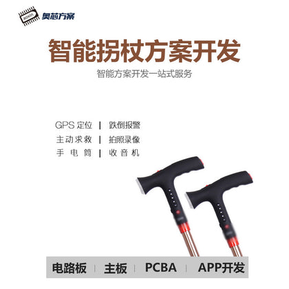 Smart crutches design GPS positioning one button for help the elderly walking stick Voice call module MCU development