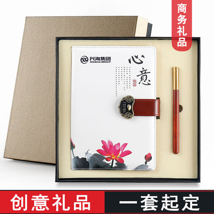 Chinese style pu notebook pen U disk business combination three-piece set