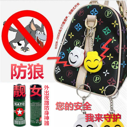 Prostitute out the night road personal safety self-defense anti-wolf artifact alarm spray