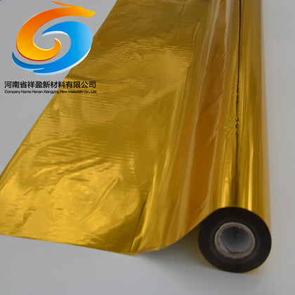 Special second-class product, aluminum, gold foil, gold, surface, flawless, plastic, gold, order, please know