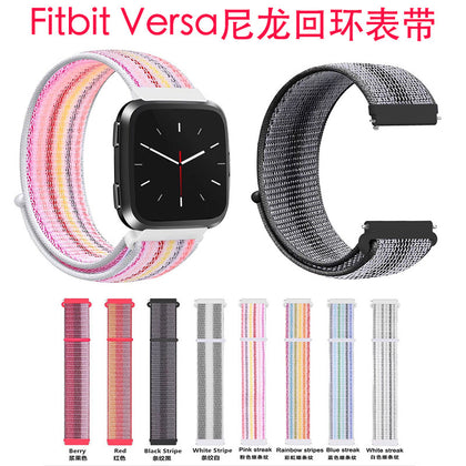 Fitbit Versa color striped nylon loop strap