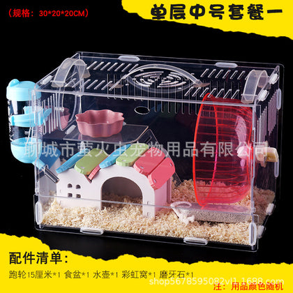 Hamster Cage Acrylic Oversized Villa Hamster Transparent Single Double Size Castle Base Cage Deluxe Package