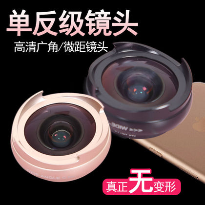 Mobile phone lens camera external set SLR wide-angle macro camera for iphone Android