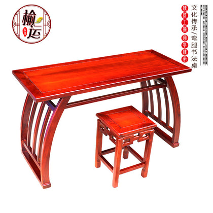 Calligraphy Tables and Chairs Chinese Studies Tables and Chairs Chinese solid wood painting and calligraphy tables Preschool training class Home Chinese Studies Table Antique