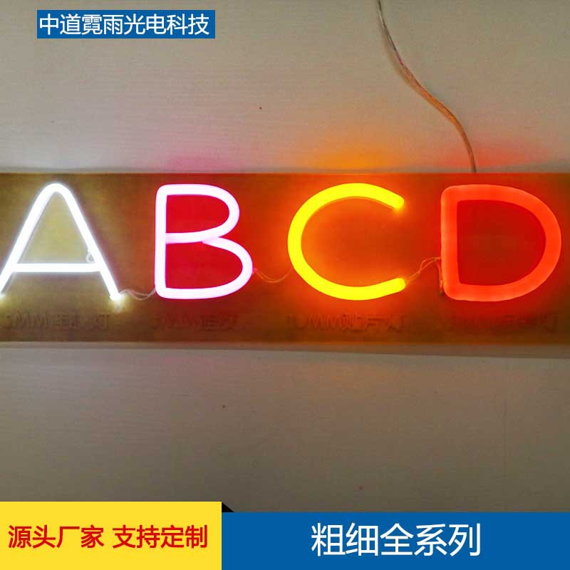 LED12V neon manufacturers custom quality reliable flat sign advertising word light thickness full range