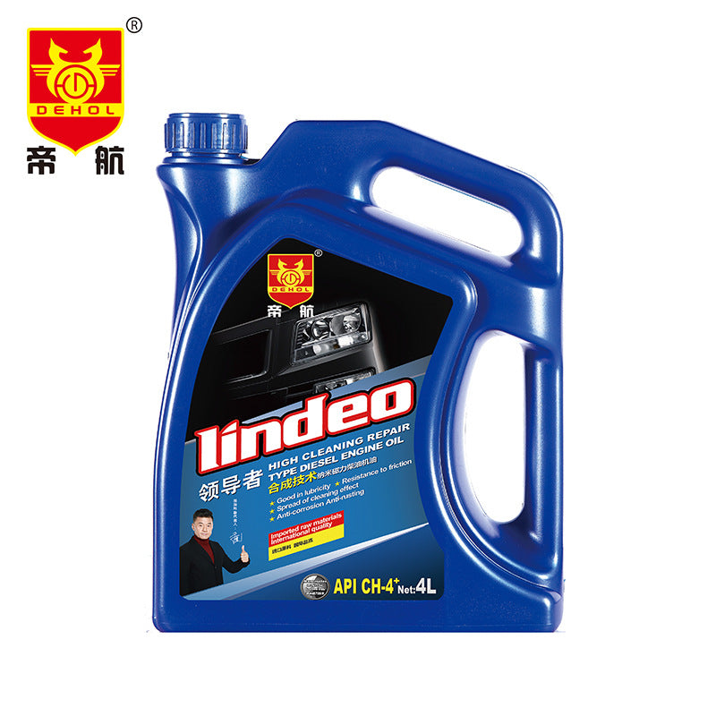 Sales of Lubricating Oils Engine Oils for Diesel Engines for Four Seasons