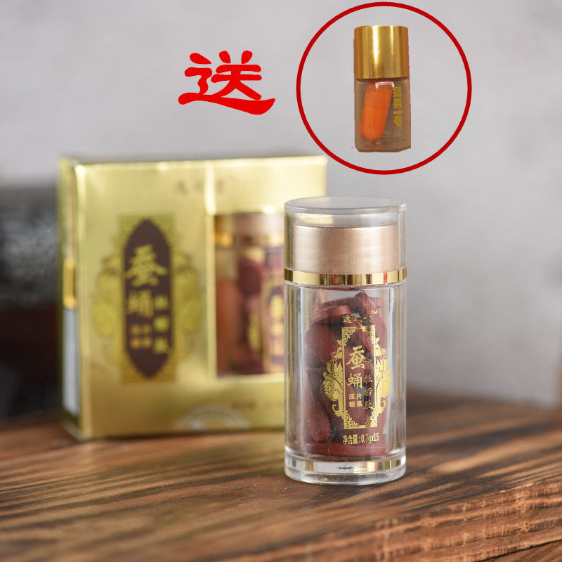 【Buy 1 get 1 free】Medicine and food homologous silkworm oyster peptide tableting candy nourishing health male health products