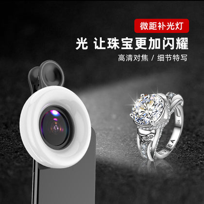 Hunting new products Cell phone lens Jewelry eyelash plant shooting macro lens fill light photo artifact